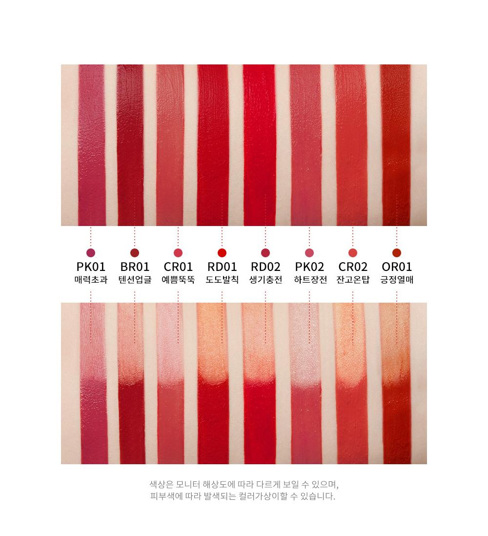 MISSHA Wish Stone Tint Velvet 33ml #Makeup