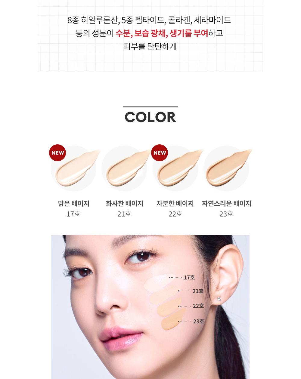 MISSHA M Perfect Cover BB Cream (SPF42/PA+++) 2 Color 50ml #Makeup