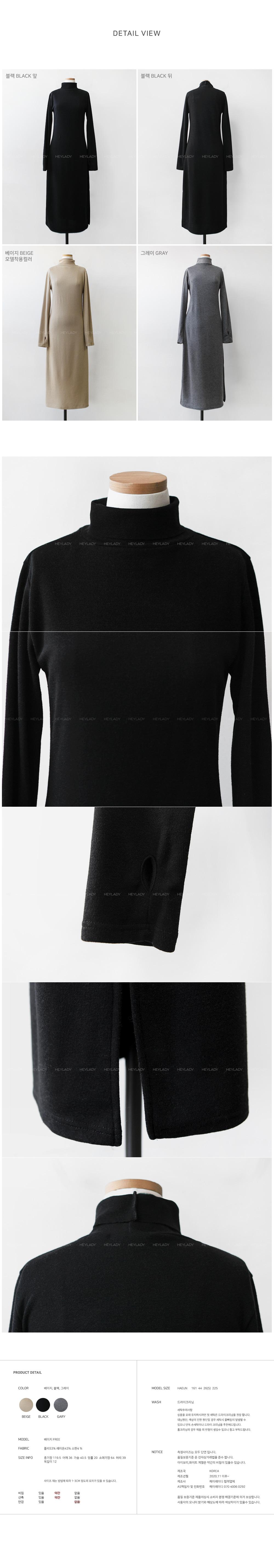 Motai Warmer Turtleneck Dress