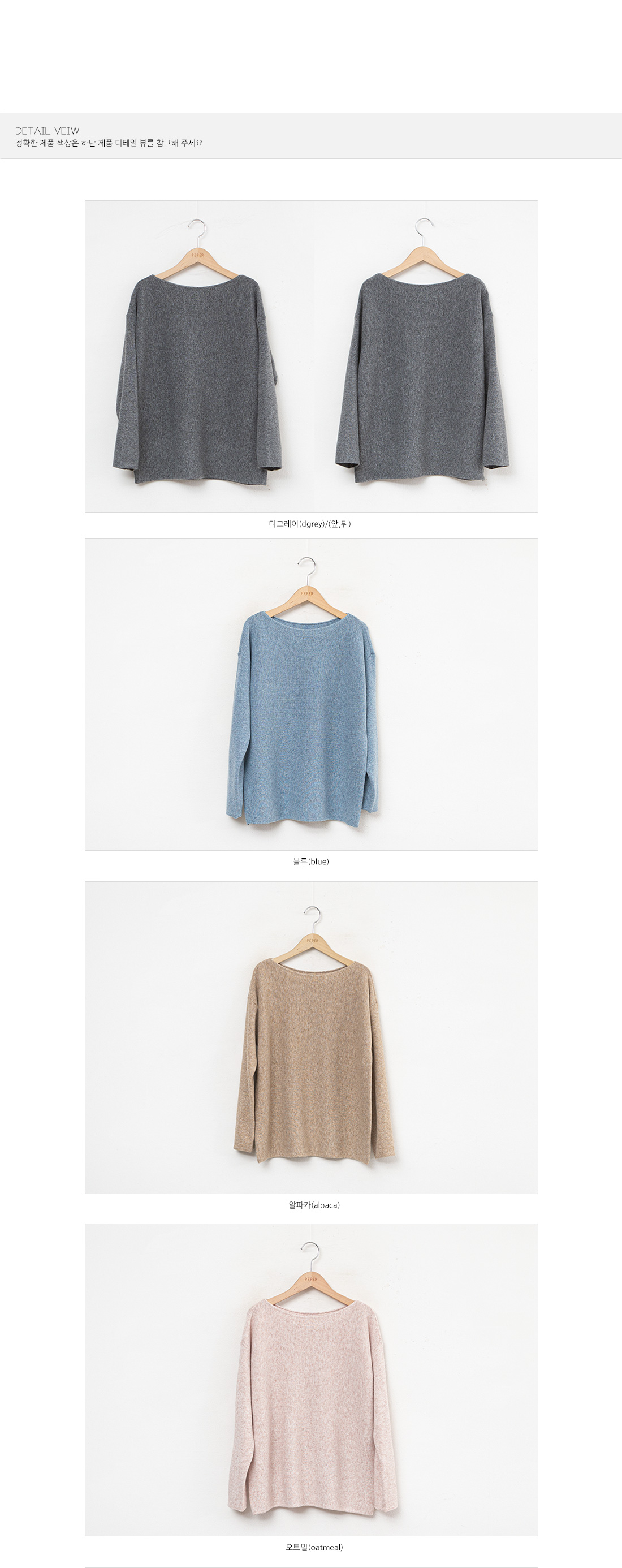 Easily knit lip neck #108712