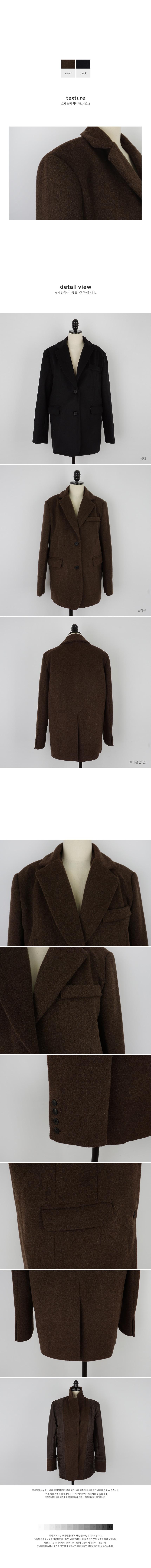 Melbourne Wool Jacket *3 oz Snoopy
