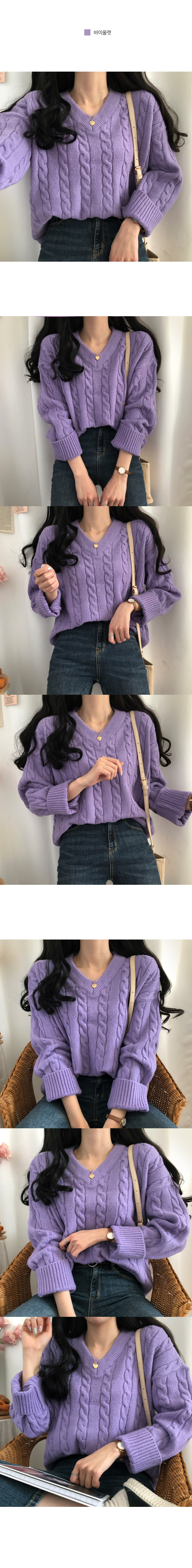 Schcony Twisted V-Neck Thick Knitwear