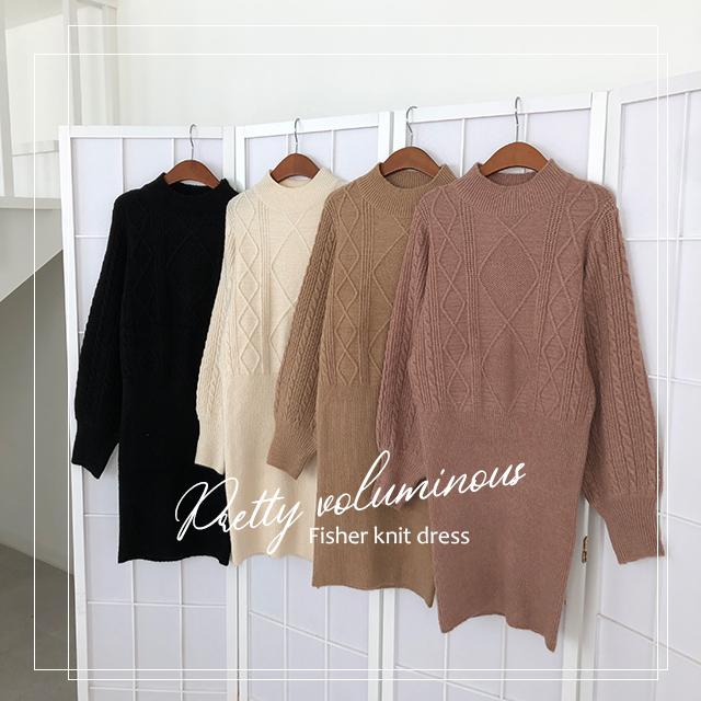 Beautiful volume fisher knit dress