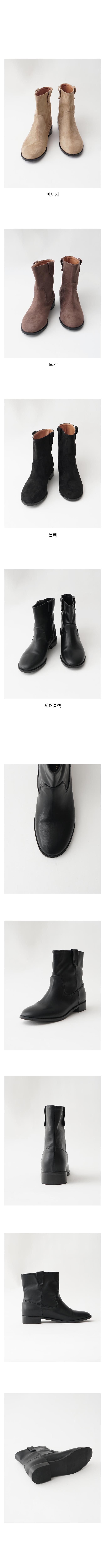 semi western short boots