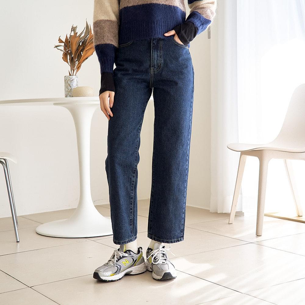 Cher semi-wide denim trousers