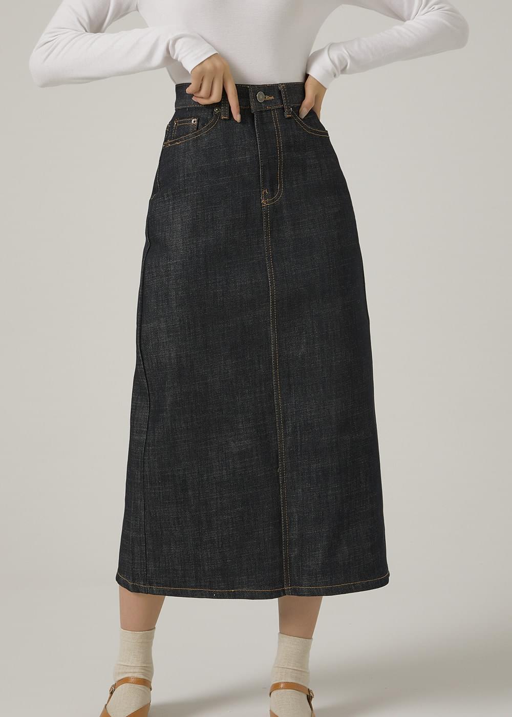 Chunky denim skirt