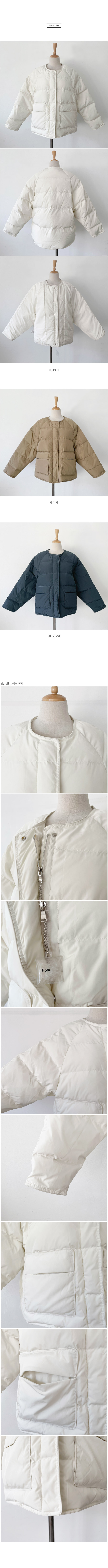 Tyco Duckdown Padded Jacket