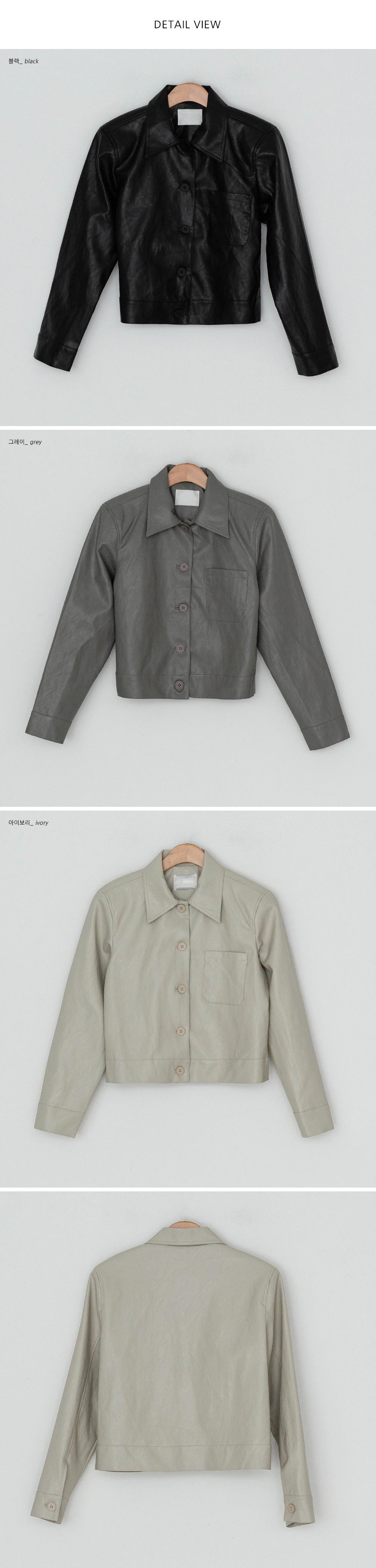 Basic Fit Soft Leather Jacket