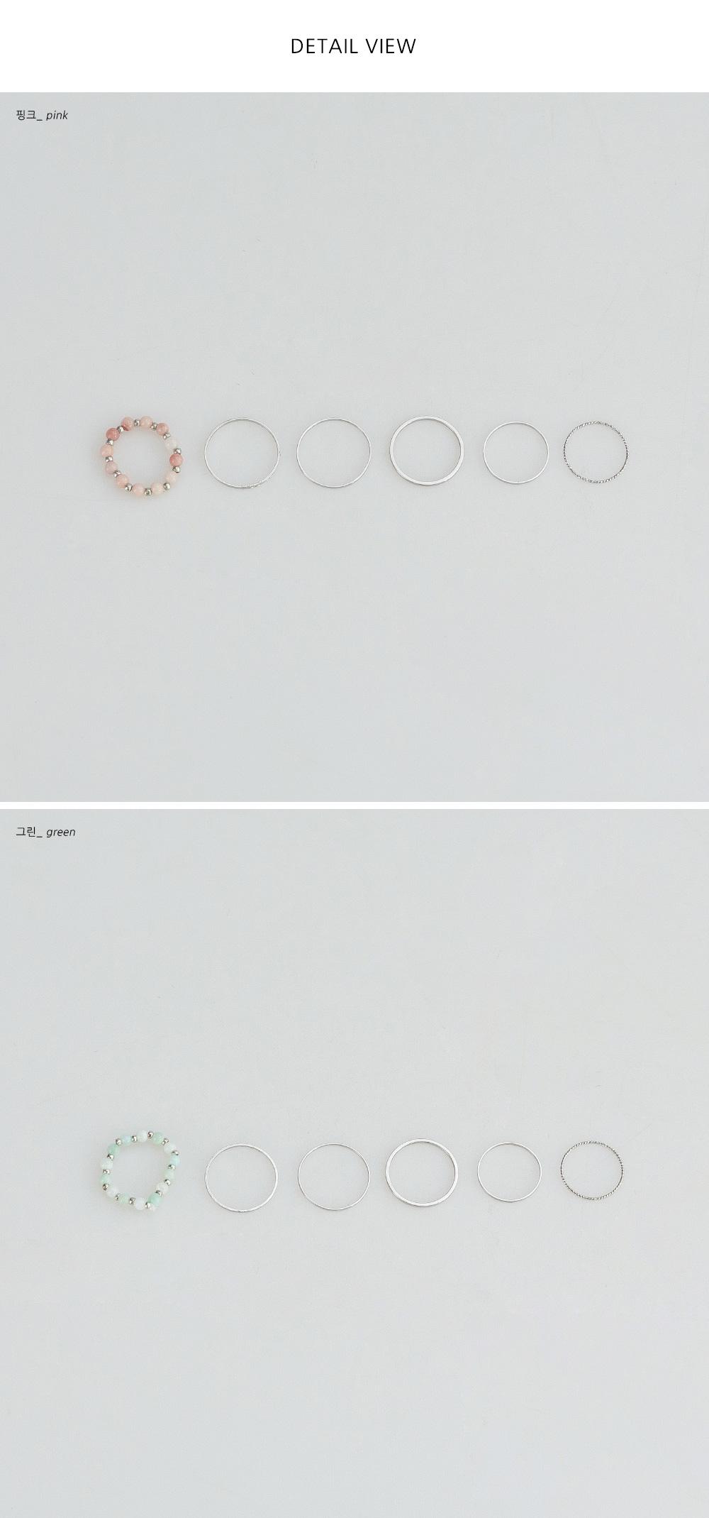 Unique point beads ring set