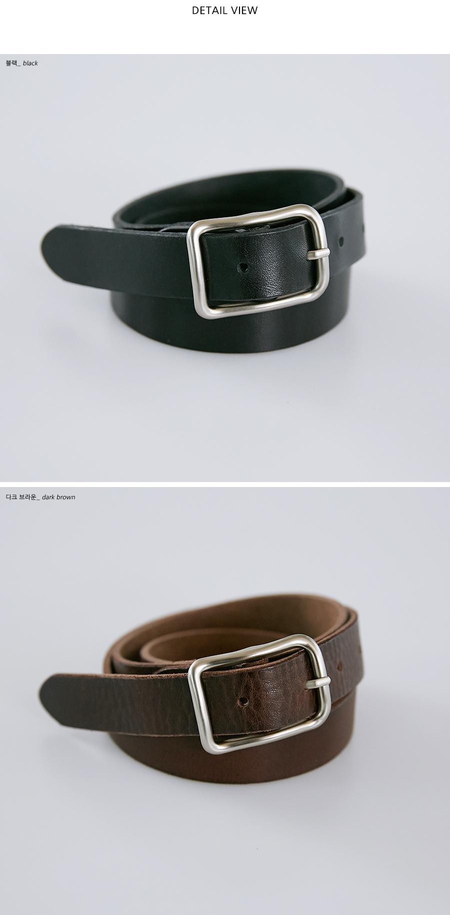 Basic Cowhide Buckle Belt