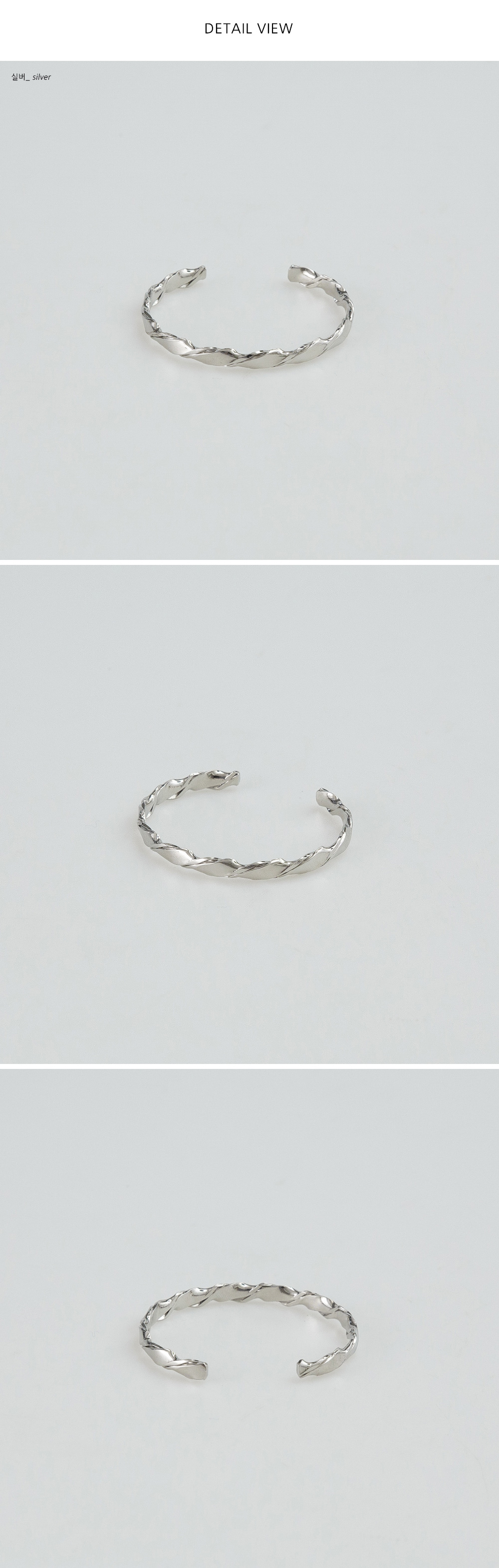 silver color point bracelet
