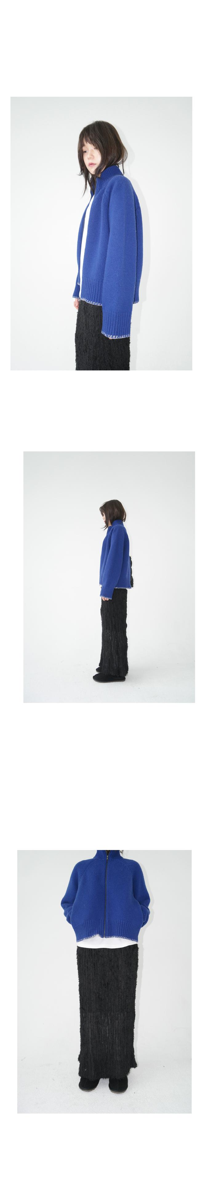 furry stripe long skirt
