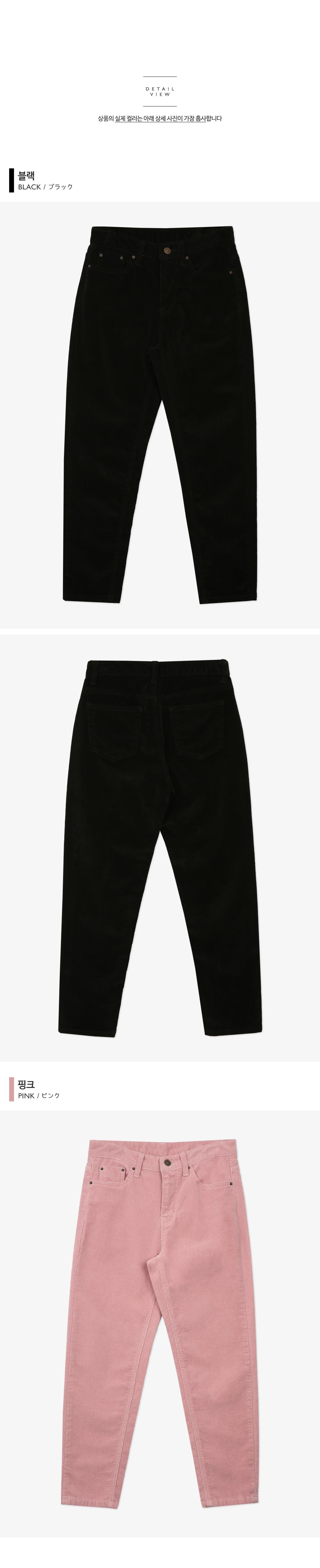 Lisa Corduroy Semi Baggy Pants