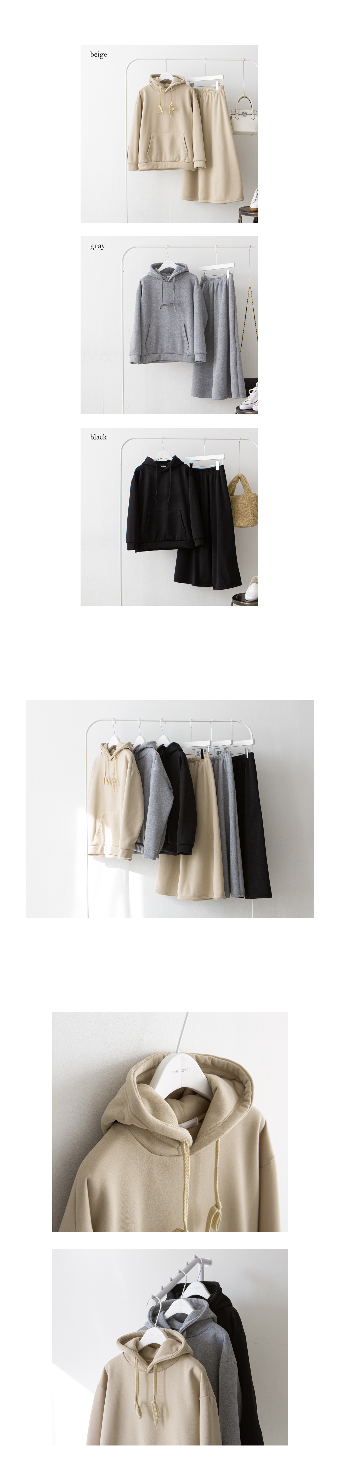 Winter Fleece-lined Training Set #92591