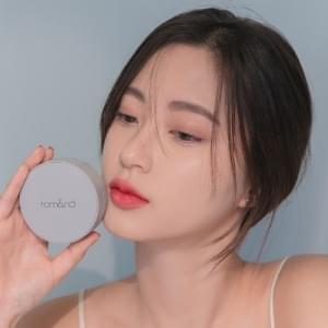 Rom&nd Zero Cushion 14g #Makeup