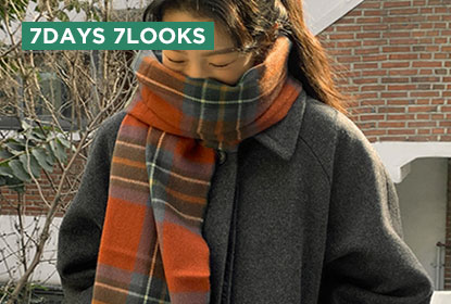 7 Days 7 Looks, What To Wear This Week (5th Week Of December)