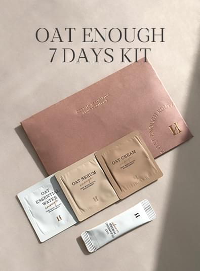 Liz Ot Enough 7 Day Experience KIT
