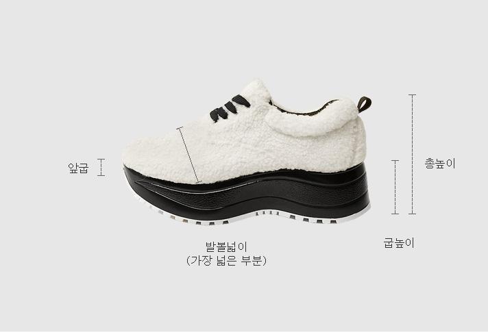 Koez Poglei Full Heel Sneakers 5cm