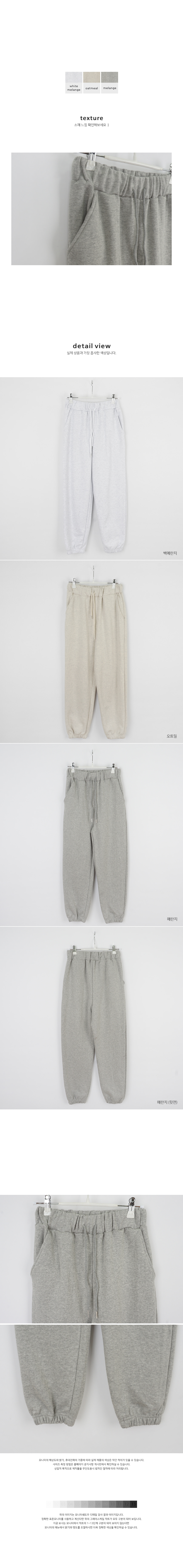 Bare jogger trousers