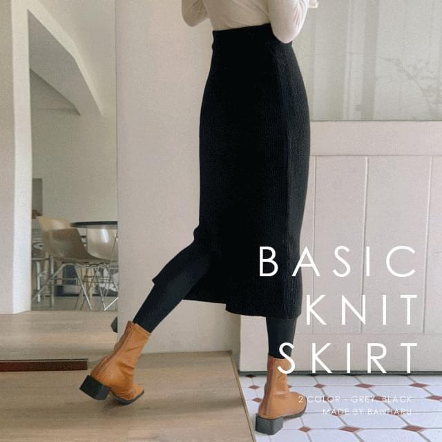 Bebe Ribbed Wool Knitwear Skirt