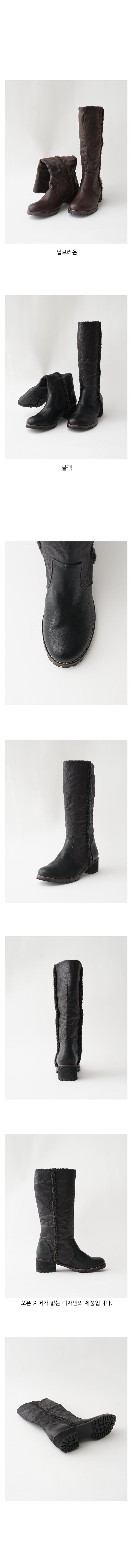 line boucle warm boots