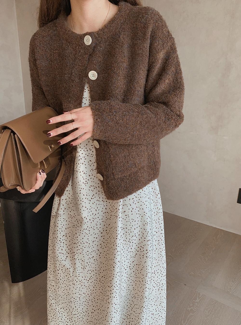 Jeju color book wool cardigan Cardigan/Vest