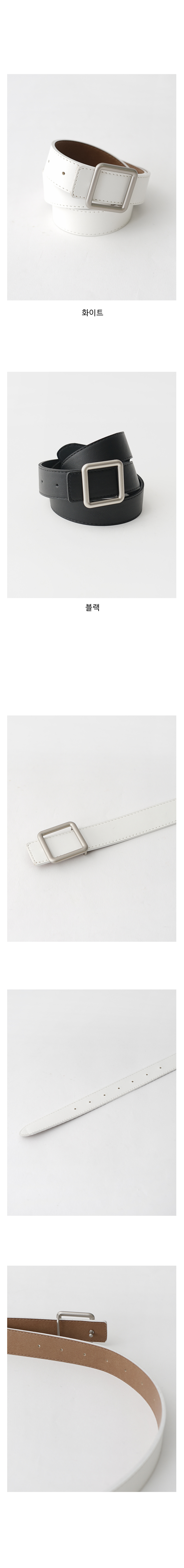 momo square belt