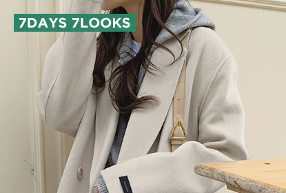 7 Days 7 Looks, What To Wear This Week (1st Week Of January)