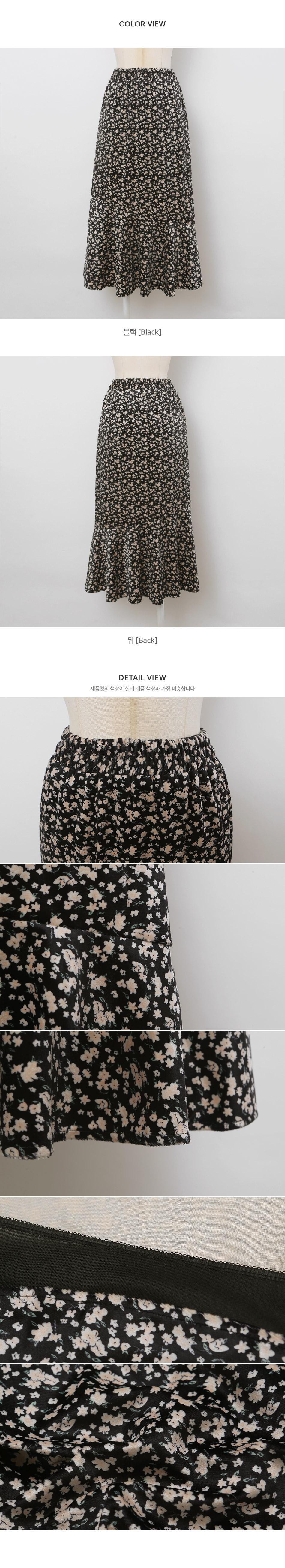 Geniel Flower Mermaid Long Skirt