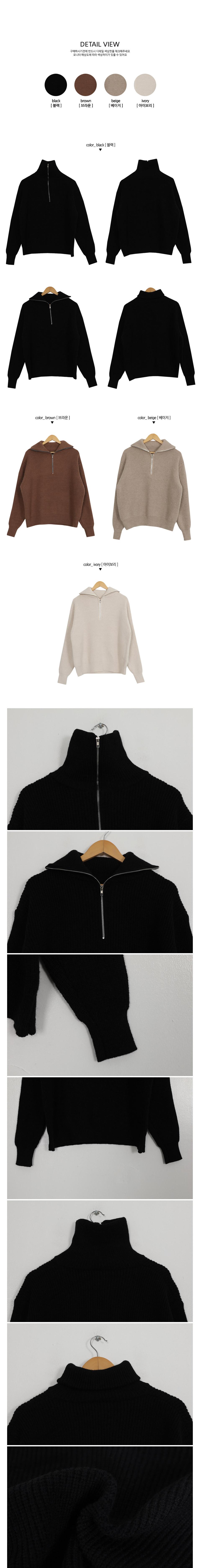 半拉鍊高領羅紋針織上衣