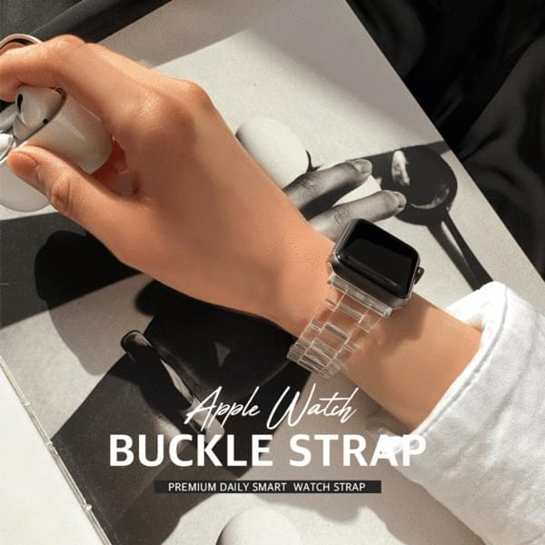 Apple Watch Transparent Chain Buckle Strap Band