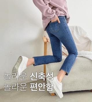 韓國空運 - Amazing elastic banding Fleece-lined denim pants #74990 牛仔褲