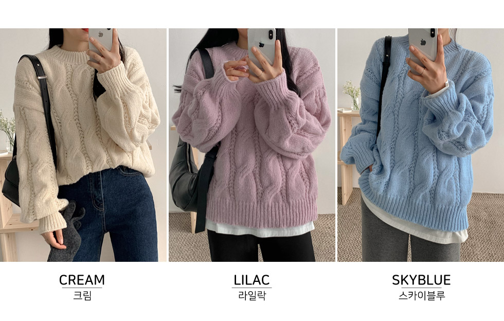 Common Twisted Knitwear