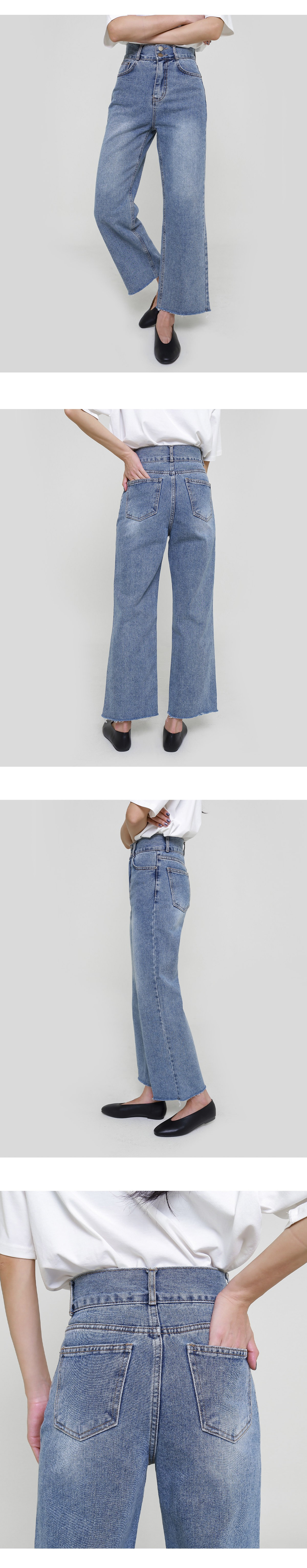 Two-button denim trousers