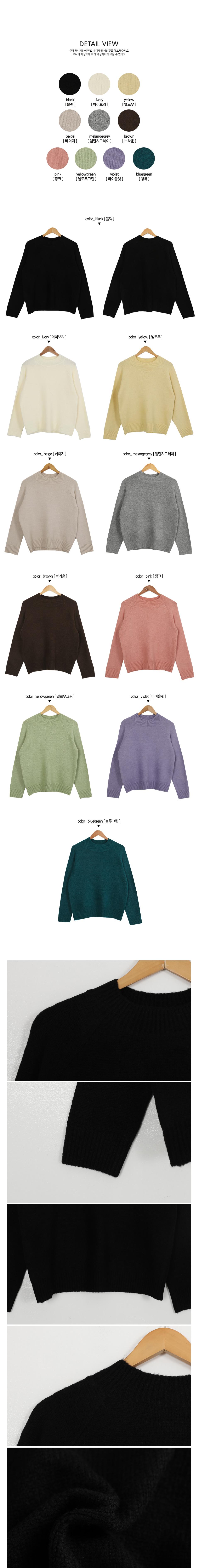 Melingvan Turtleneck Knitwear