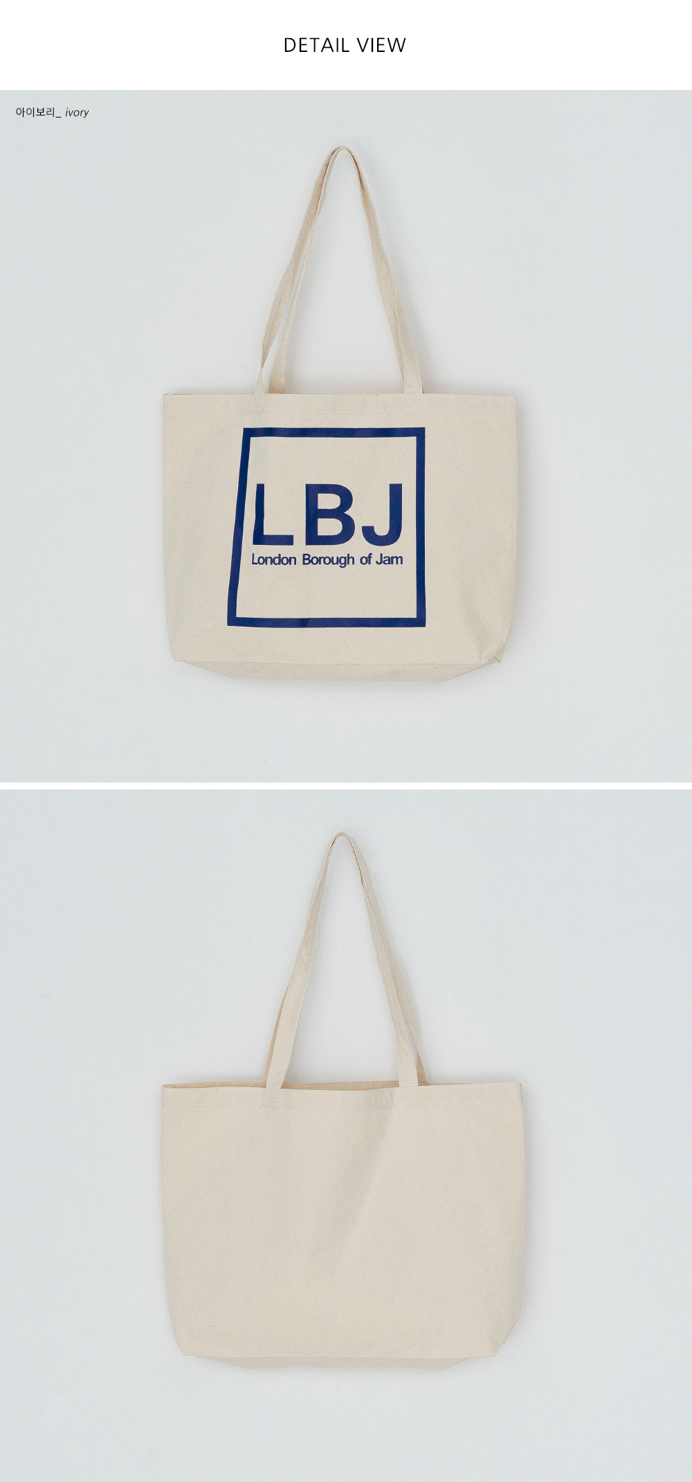 Casual Lettering Big Eco Bag