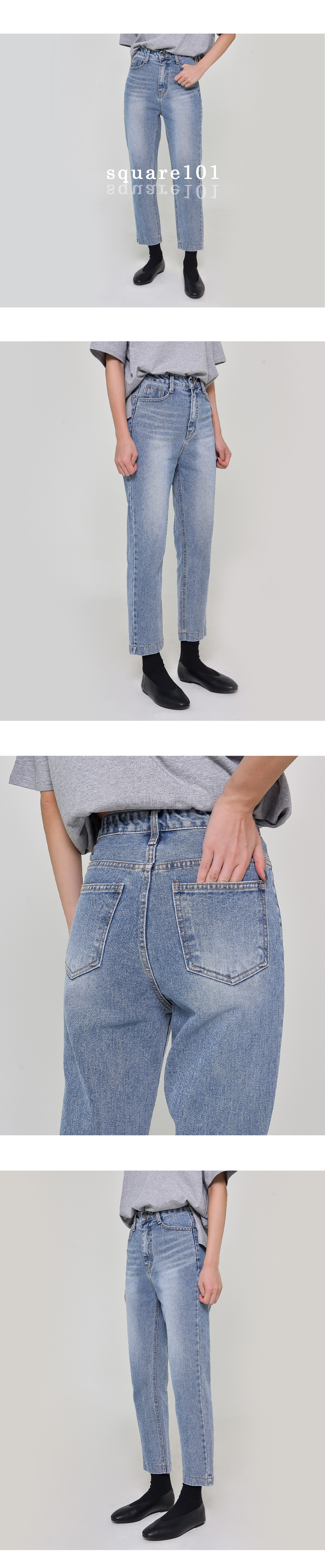 Ent slim trousers