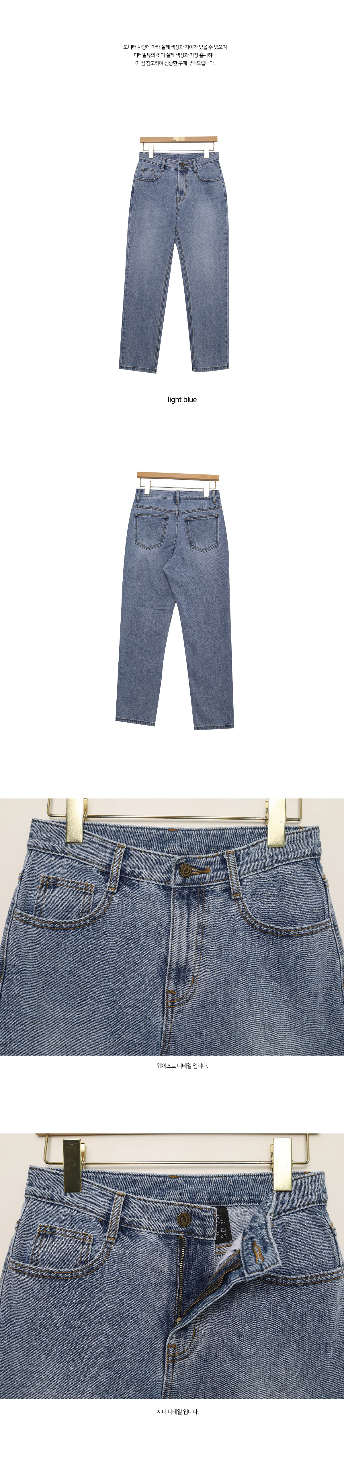 Troon straight trousers