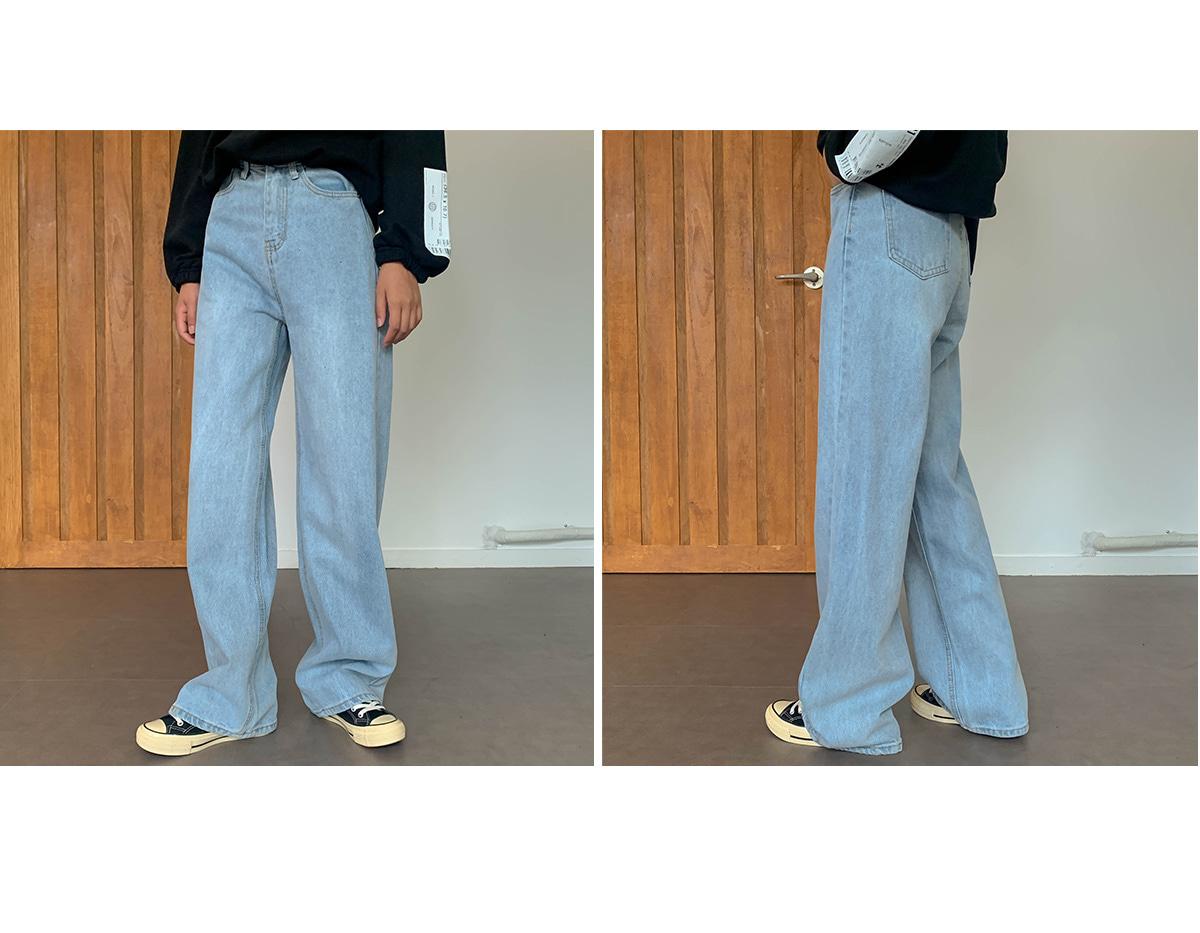 Wide Butt Long Denim Pants