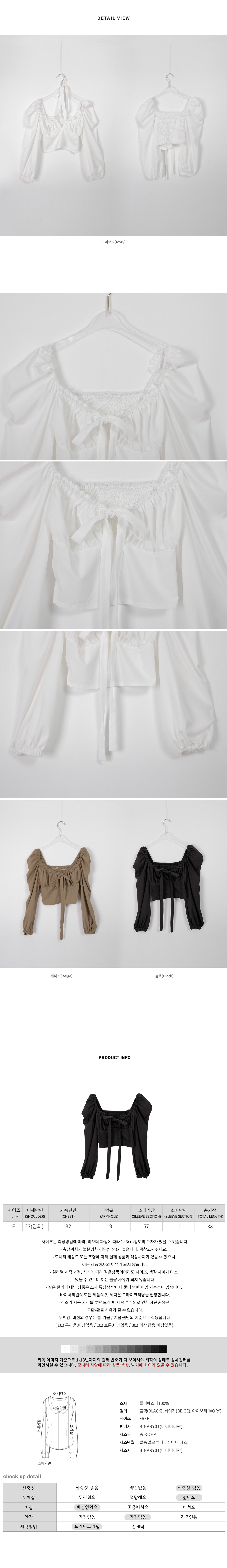 Cropped K blouse