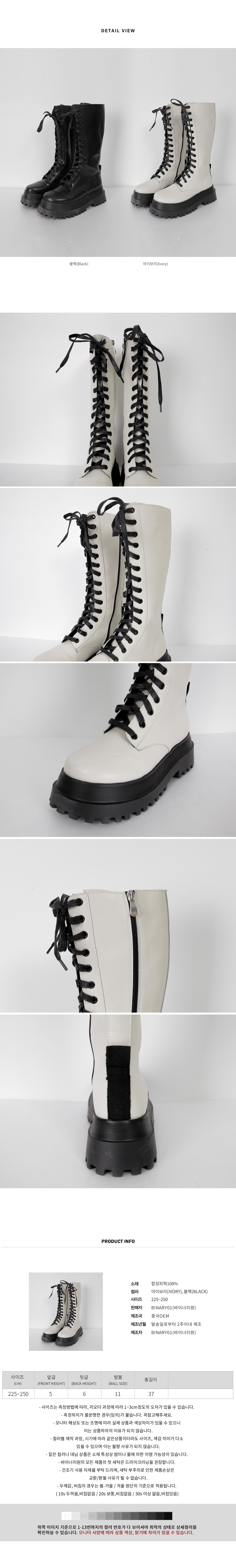 Lace-up middle long boots