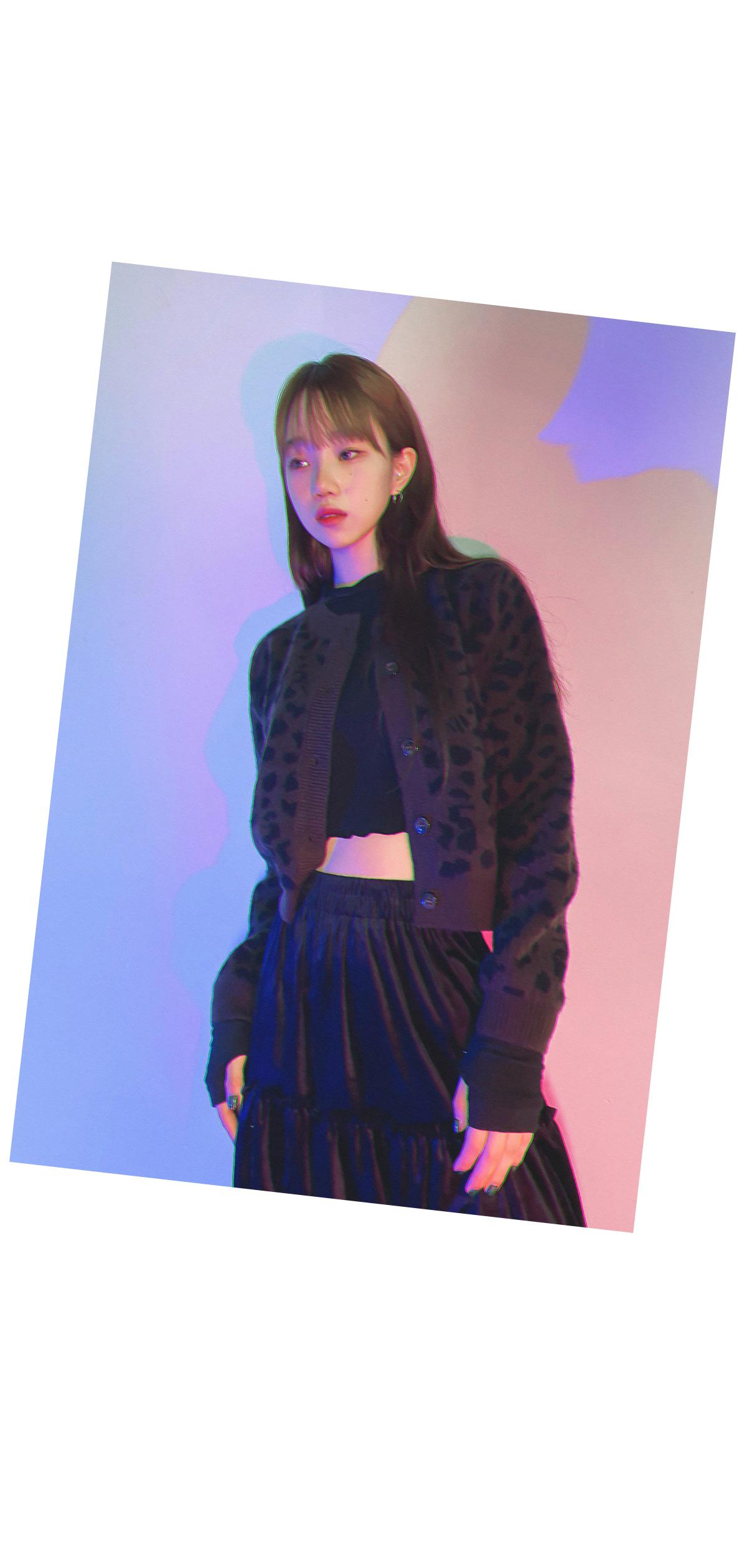 Leopard rich knit cardigan