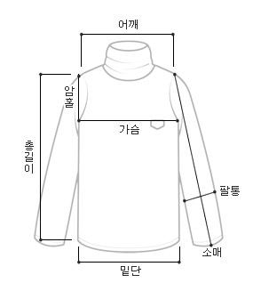 Luna Turtleneck T-shirt