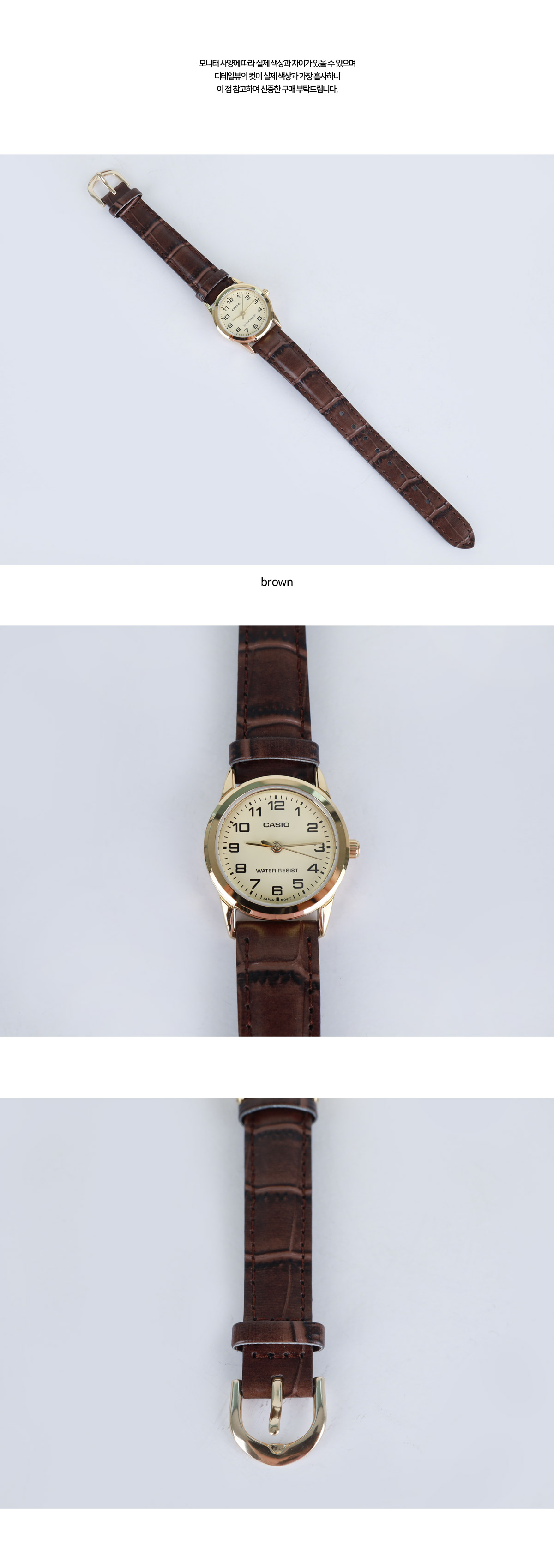 Brown casio leather watch