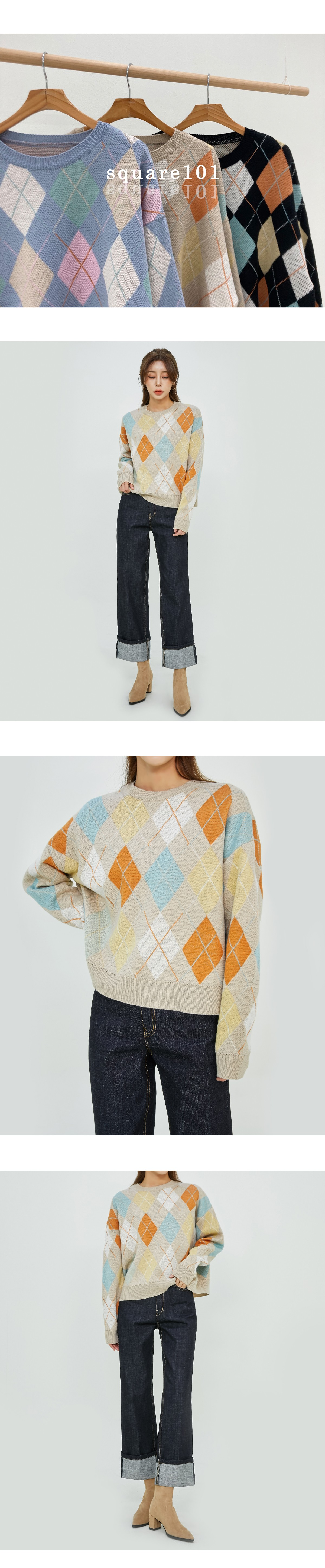 Ansley Argyle Knit