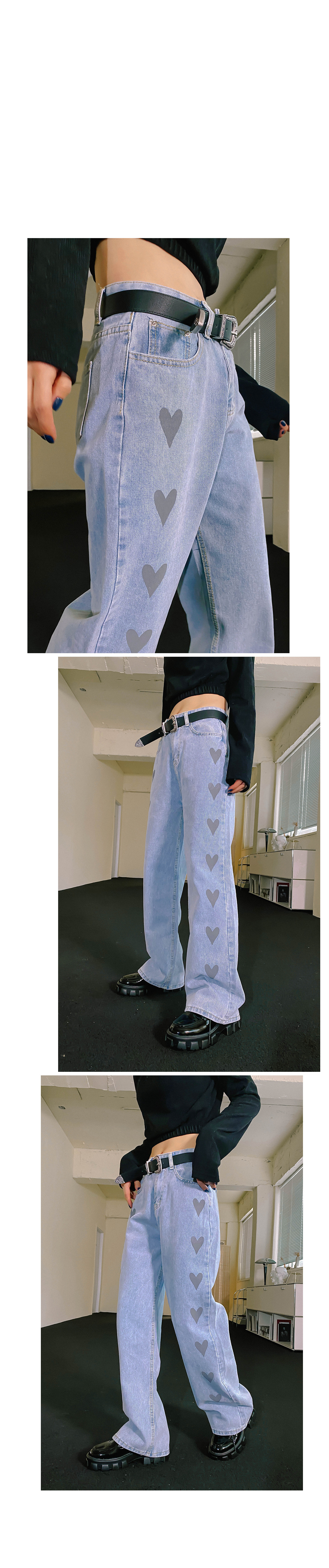 Heart denim wide pants
