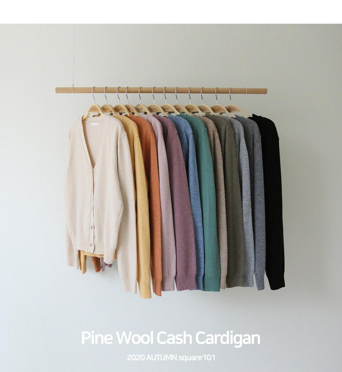 Pine Wool Cash Cardigan