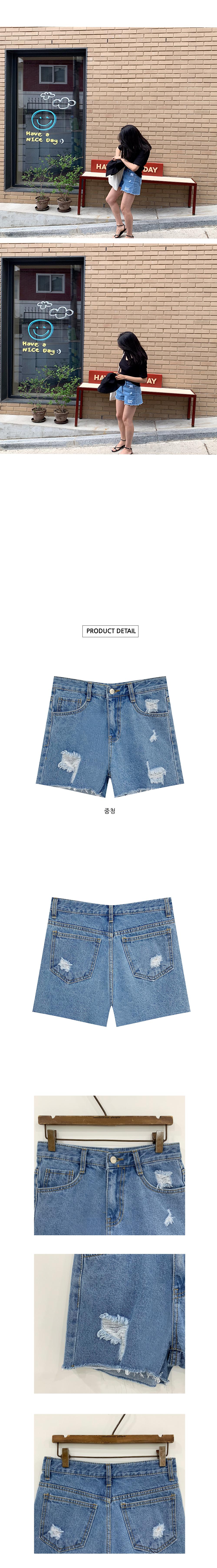 Cutting denim short pants P#YW302