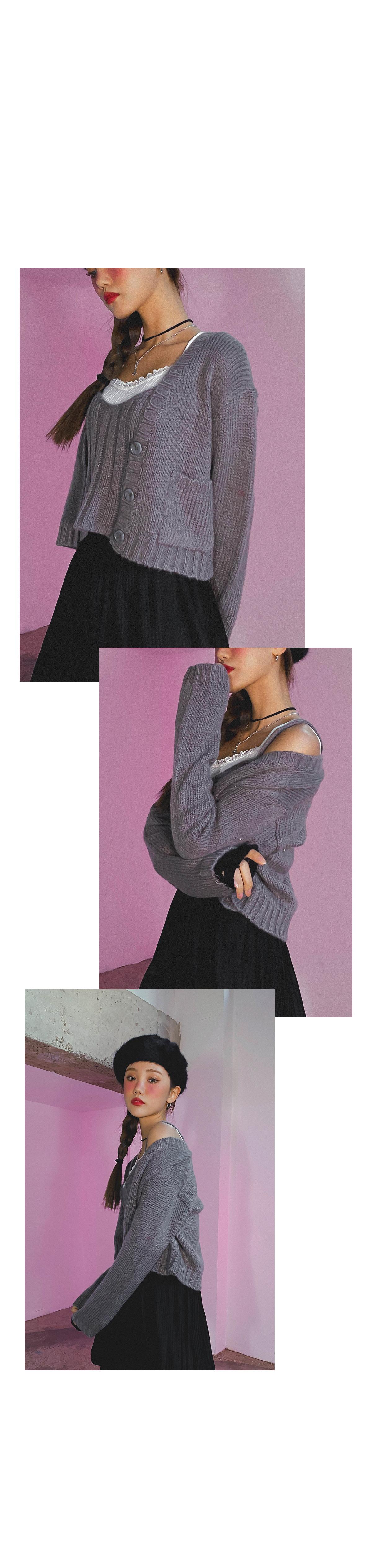 Jelsey Sleeveless & Crop Knitwear Cardigan