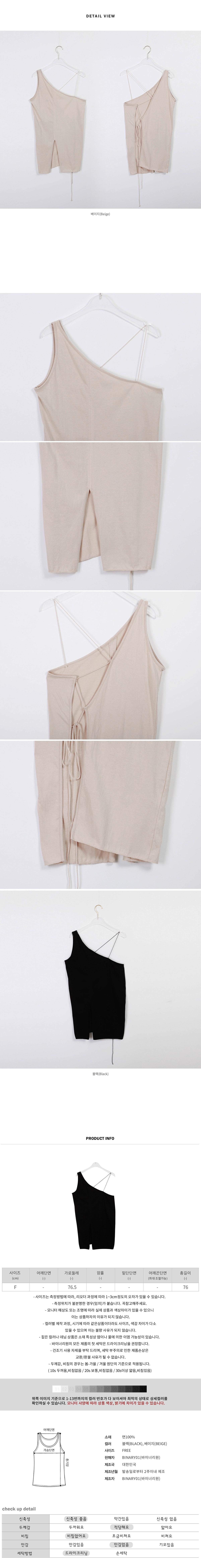 Strap Arthur Sleeveless T-shirt